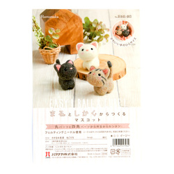 13311 hamanaka felt wool craft kit  cats 1
