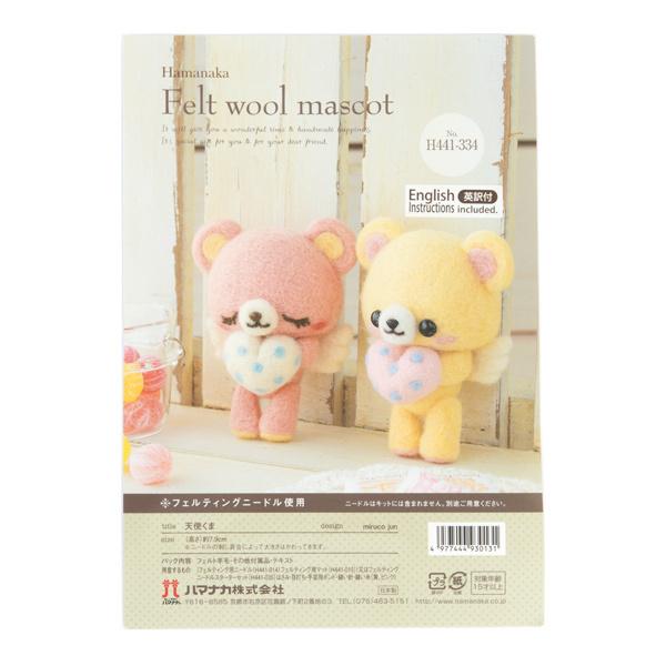 13307 hamanaka felt wool craft kit  love bears 1
