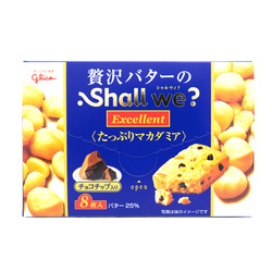 13375 glico chocolate chip cookies with macadamia