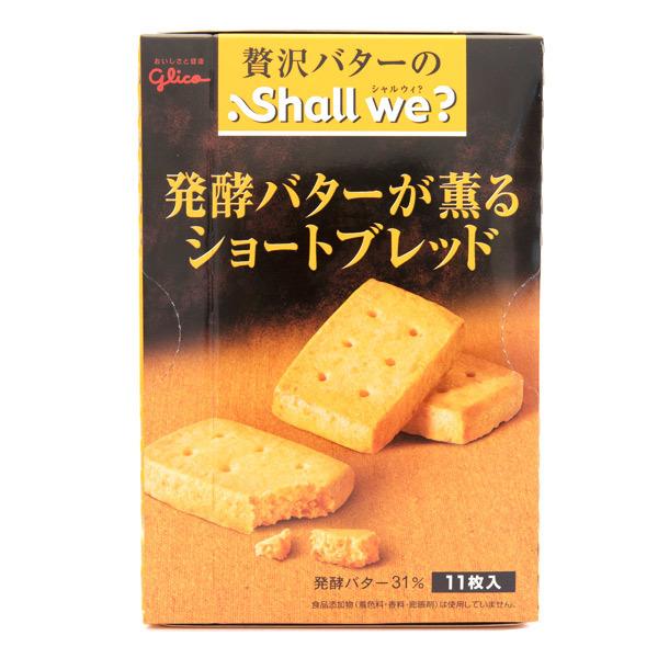 13372 glico cultured butter shortbread