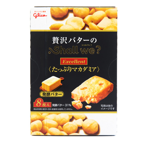 13373 glico cultured butter macadamia cookies