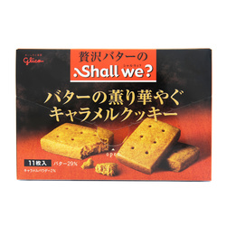 13374 glico caramel flavoured rich butter cookies
