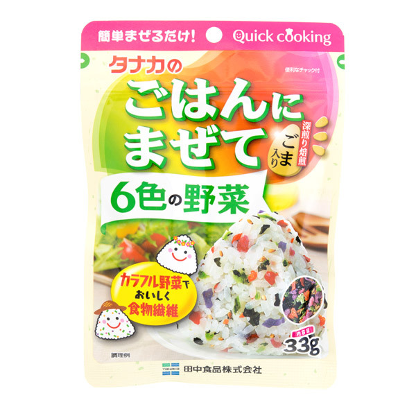 13382 tanaka furikake 6 colour vegetable rice seasoning