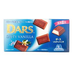 13565 morinaga dars salty vanilla milk chocolate