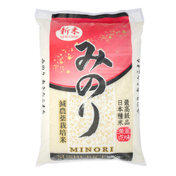 13576 okura minori akitakomachi rice