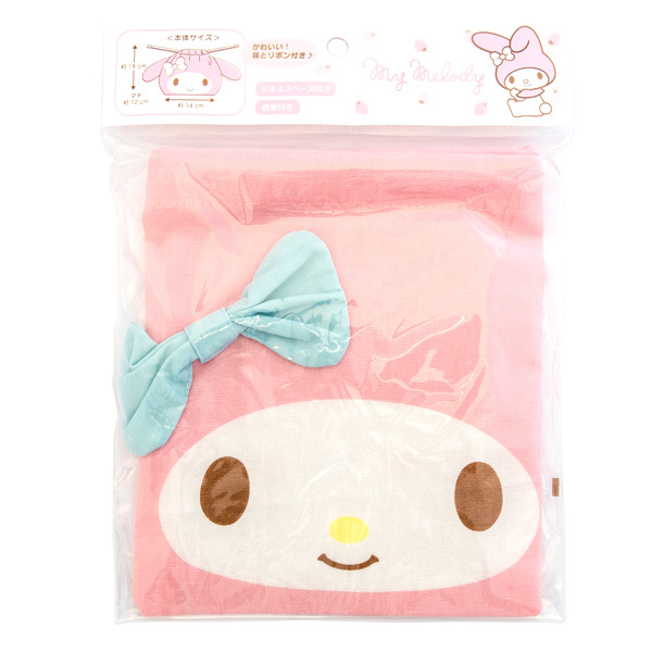 13607 my melody drawstring bag