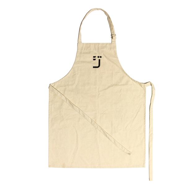 13639 apron  syllabic character design
