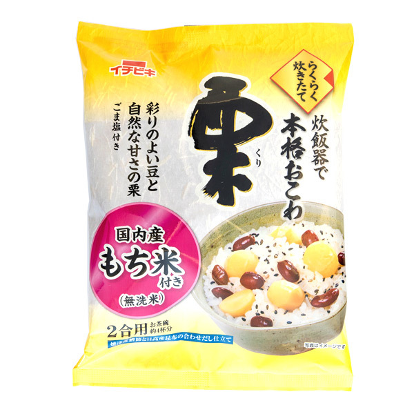 13644 ichibki red bean and chestnut rice
