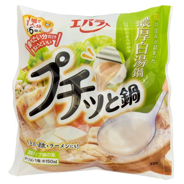 6416 ebara chicken paitang nabe hotpot soup stock