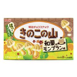 13674 meiji kinoko no yama