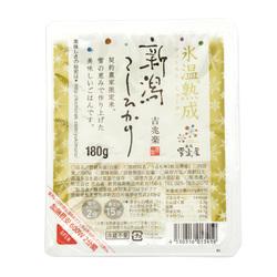 13716 echigo yukomuroya rice