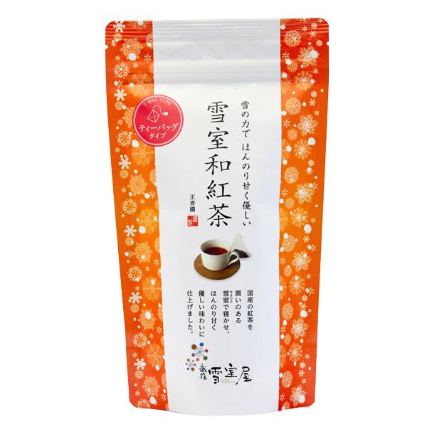 13743 snow aged black tea
