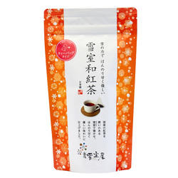 13743 snow aged black tea
