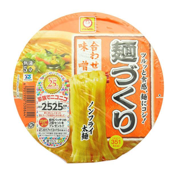 4468 maruchan non fried mixed miso ramen