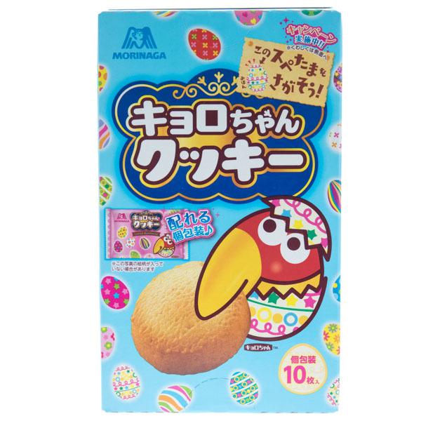 13811 morinaga almond biscuits
