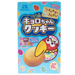 13811 morinaga almond biscuits
