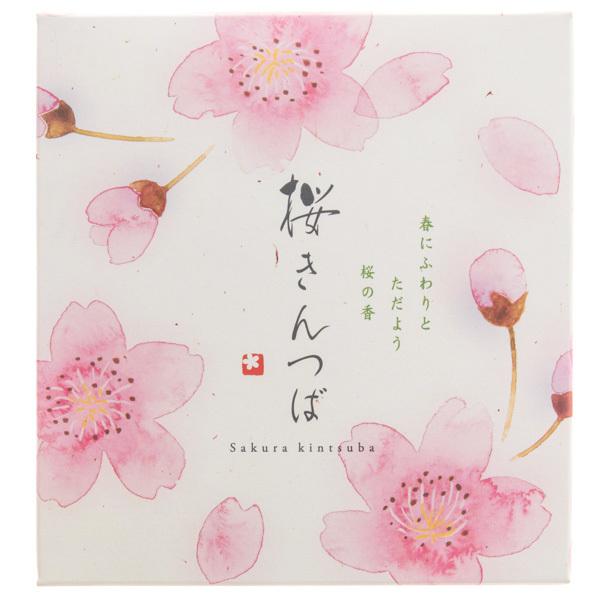 13839 nagatoya sakura kintsuba