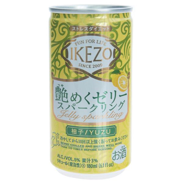 13850 sakura spring sparkling jelly sake set 2