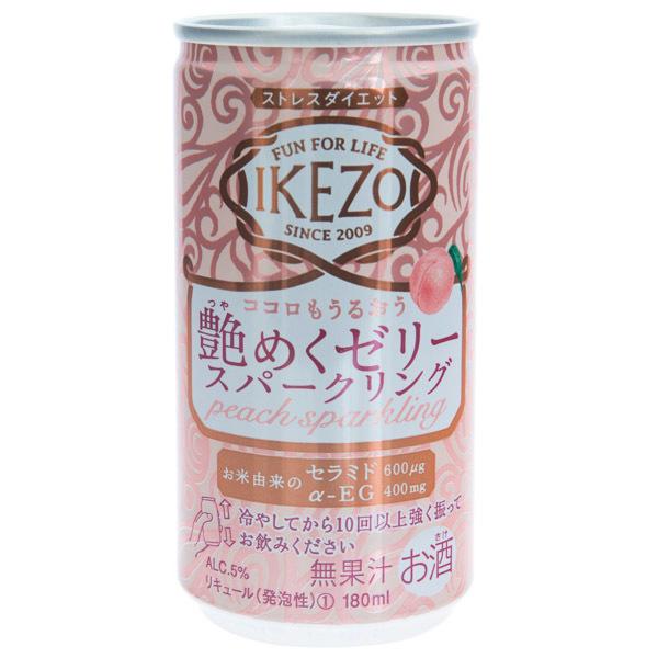 13850 sakura spring sparkling jelly sake 3