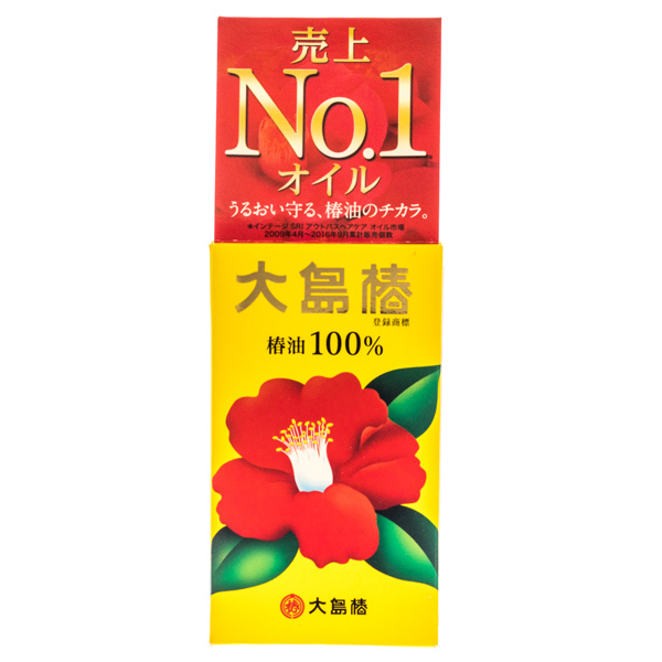 Japan Centre Oshima Tsubaki Camellia Oil For Hair And