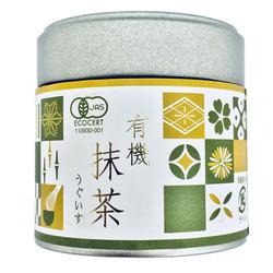 13994 osada seicha uguisu matcha green tea