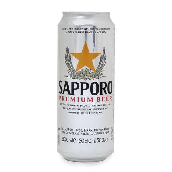 sapporo beer Launch of sapporo premium beer exports to china[pdf:122kb]: sep 6, 2018: notice concerning change to shareholder benefit plan[pdf:97kb]: apr 18, 2018: notice concerning the conclusion of a lawsuit against a consolidated subsidiary of sapporo holdings limited[pdf:91kb]: mar 29, 2018.