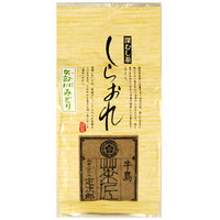 Ushijima Premium Loose Fukamushi Green Tea