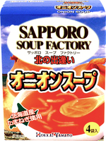 Hokkai Yamato Sapporo Soup Factory Instant Soup  Onion (Onion Suupu)