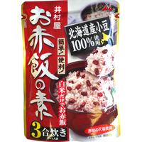 Imuraya Sekihan Red Bean Rice Mix