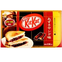 Nestlé KitKat Mini Gift Box  Azuki Sandwich (Adzuki Sando Kitto Katto)