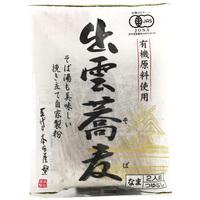 Honda Shoten Fresh Type Izumo Soba