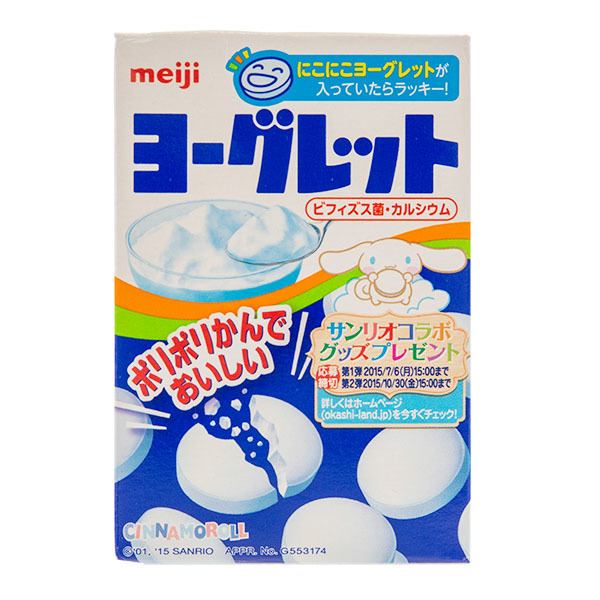 Meiji yoguretto