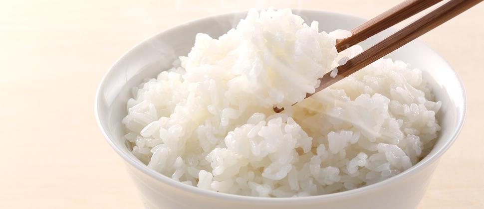 Rice 970 420