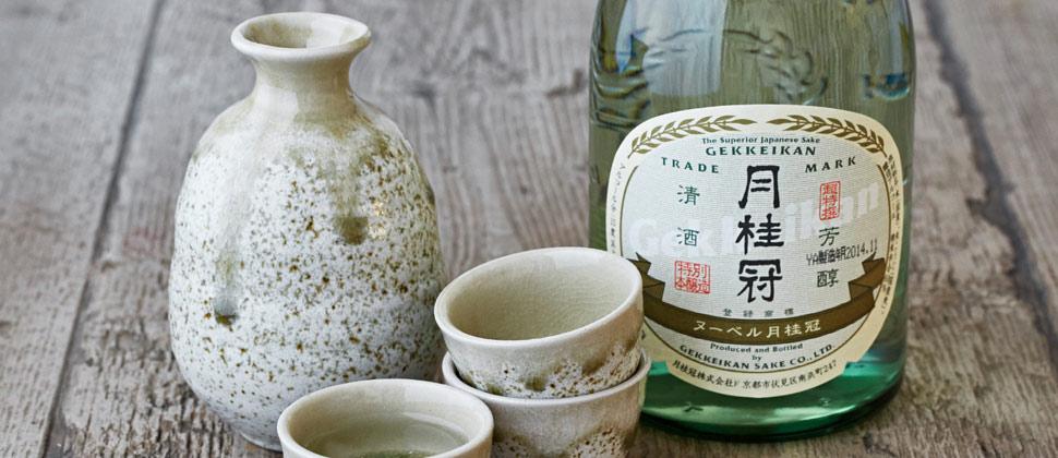 Sake 970x420