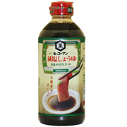 Reduced salt soy sauce