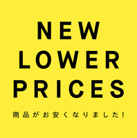 New lower prices 198x200