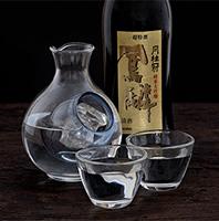 Royal wedding sake 198x200