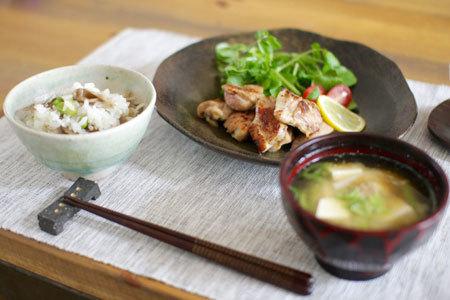 Chicken yuzu pepper