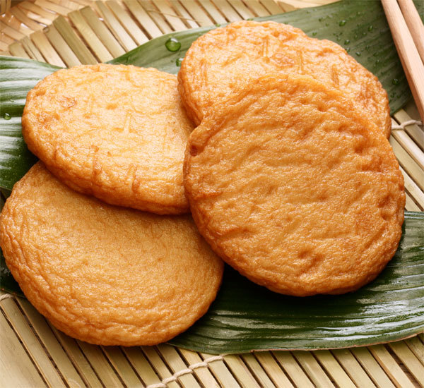 Satsuma age fried fish cake with vegetables recipe japan centre satsuma age fried fish cake with vegetables forumfinder Image collections