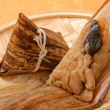 605 chimaki chinese glutino