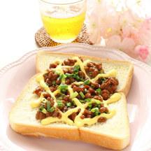 957 natto toast